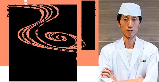 料理長石鍋徳郎